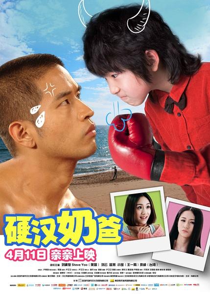 Смотреть порно полнометражные фильмы тайвань китай гонконг