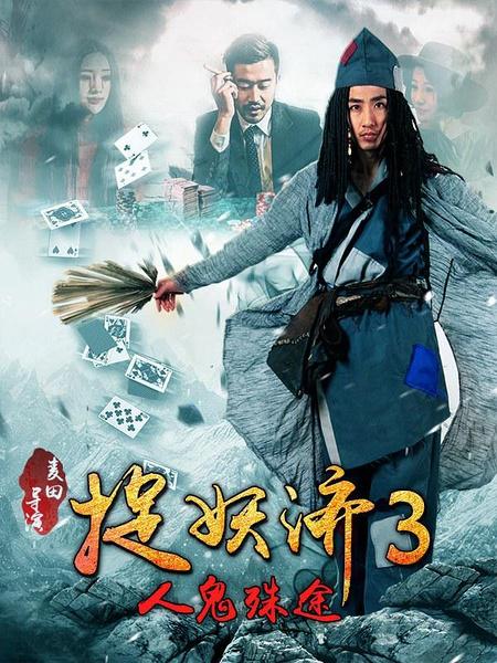 Кадры из фильма китайский фильм про вампиров