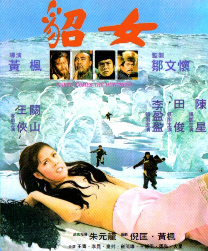 Free bukkake movie wire