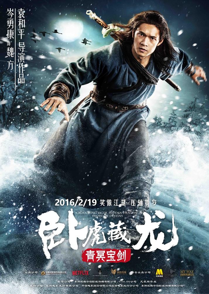 Crouching Tiger Sword of Destiny Character Poster Netflix TV Hidden Dragon