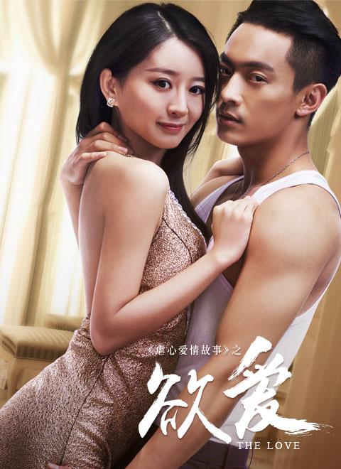 Resultado de imagem para love hunting chinese drama