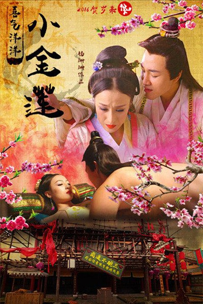 Watch International - Chinese Movies Online