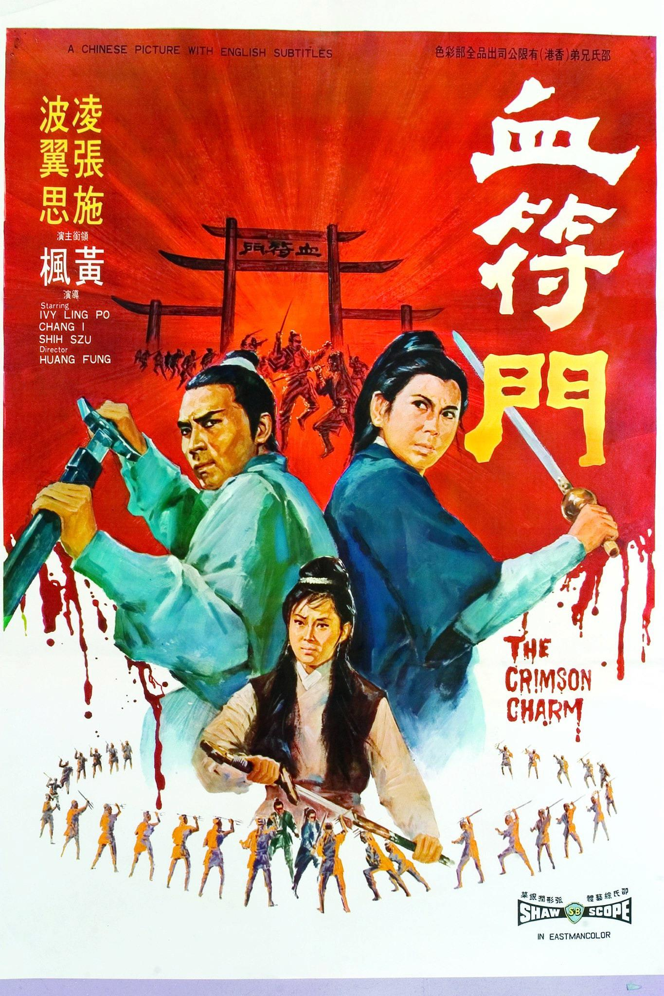 a review of chiang yee's the