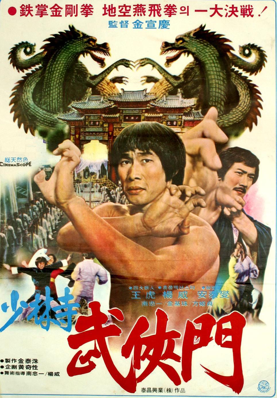 Порно гонконгское фильм