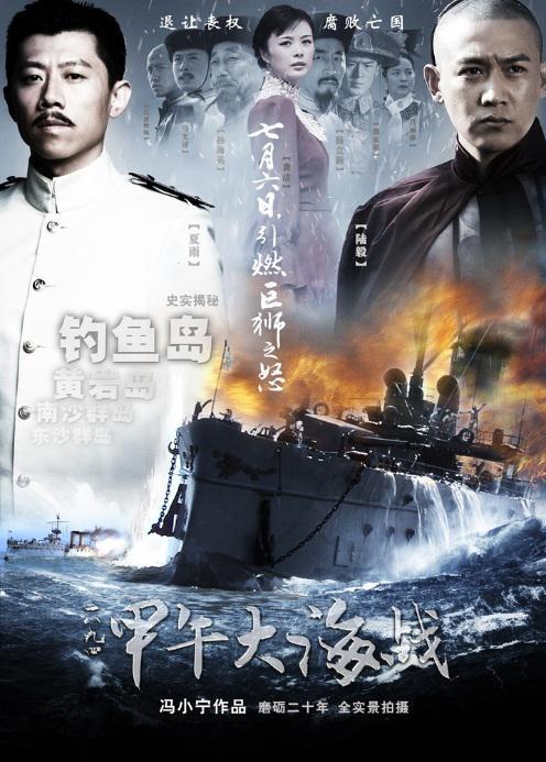 фильмы военные китай