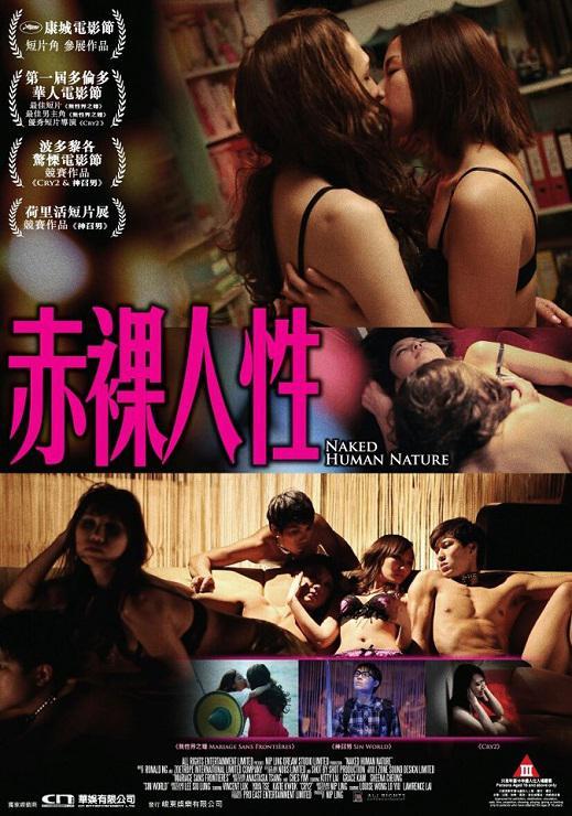 drugs-free-hong-kong-sex-movies-actres-girl-fuckng