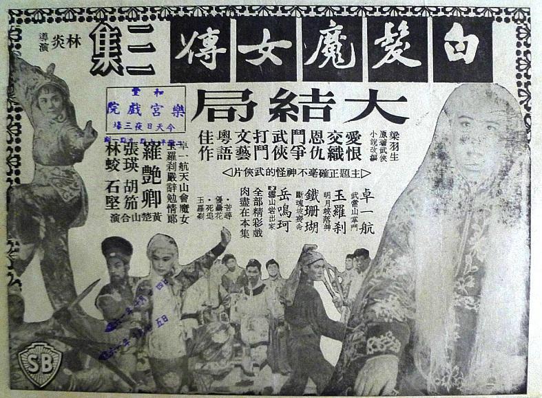 Невеста с белыми волосами сериал