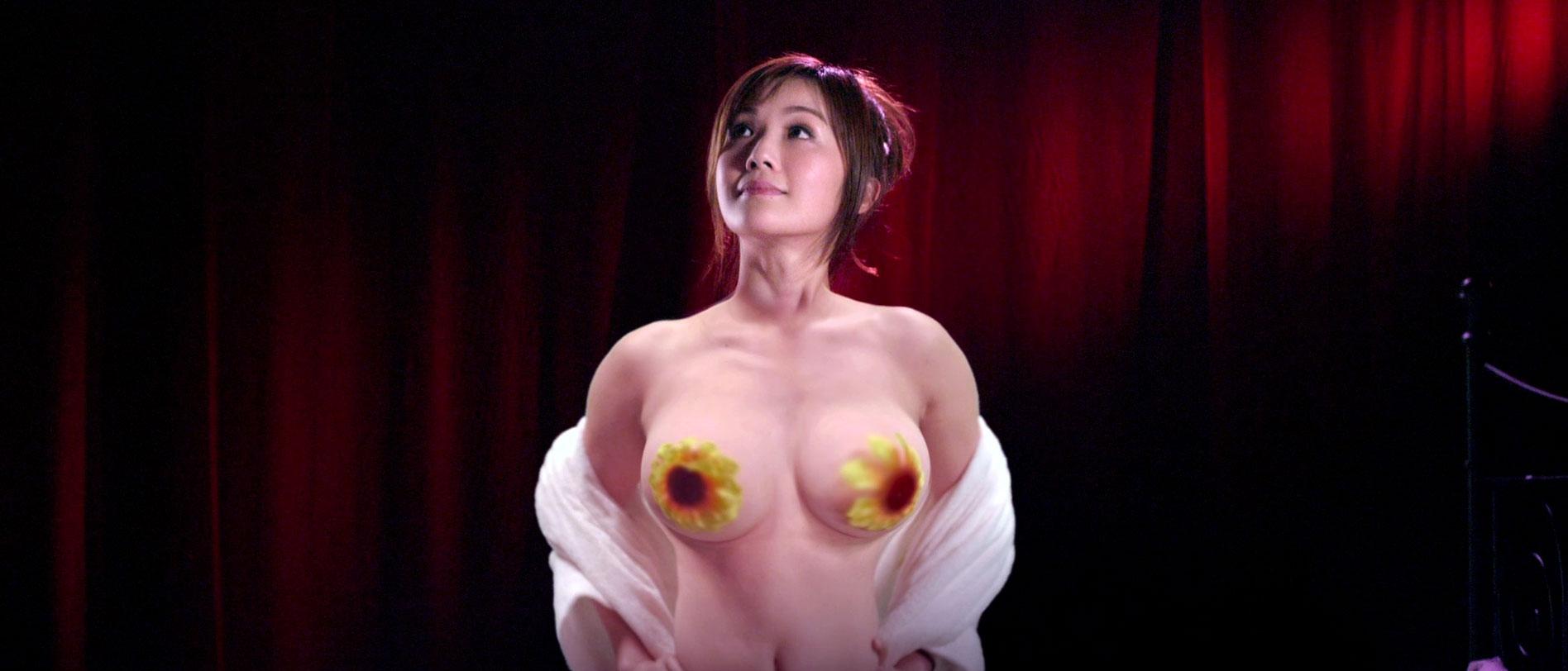 Charlene choi on imageing the lady improper