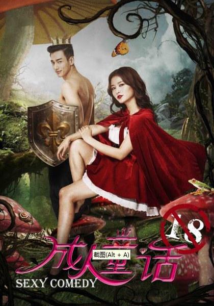 Кино секс тайвань