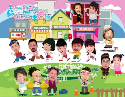 Kissasiancom - Free Popular ABS - CBN Movies and