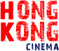 https://hkcinema.ru/img/new/logo.png